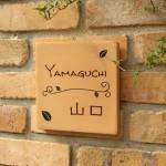 yamaguchitera.jpg