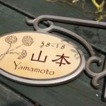 yamamotokisei1.jpg