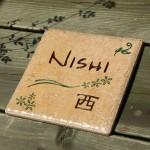 nishiiyoda.jpg