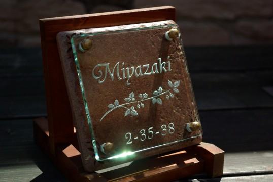 miyazakifs15x151.jpg