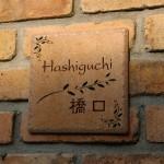 hashiguchi.jpg