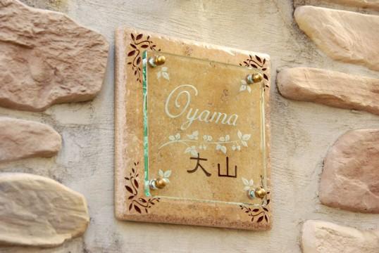 oyamafs1.jpg
