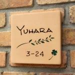 yuhara.jpg