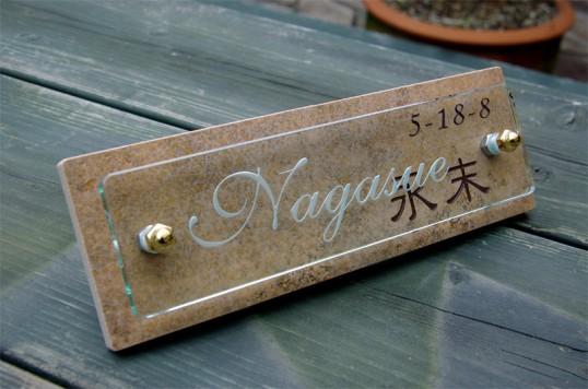 nagasue.jpg