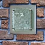 tozawa1.jpg