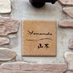 yamamotoa.jpg