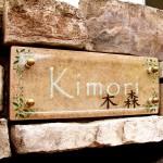 kimori.jpg