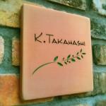 takahashiabc.jpg