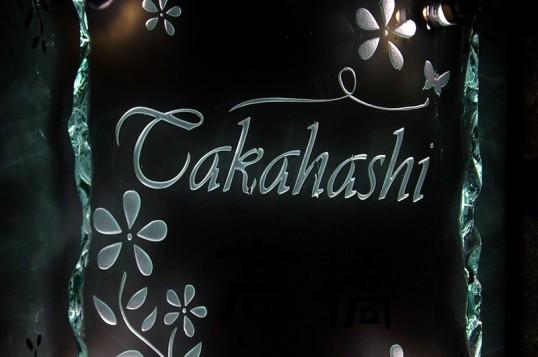 takahashifsled1.jpg