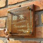 suzukiH