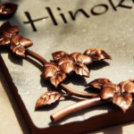 hinokuma1