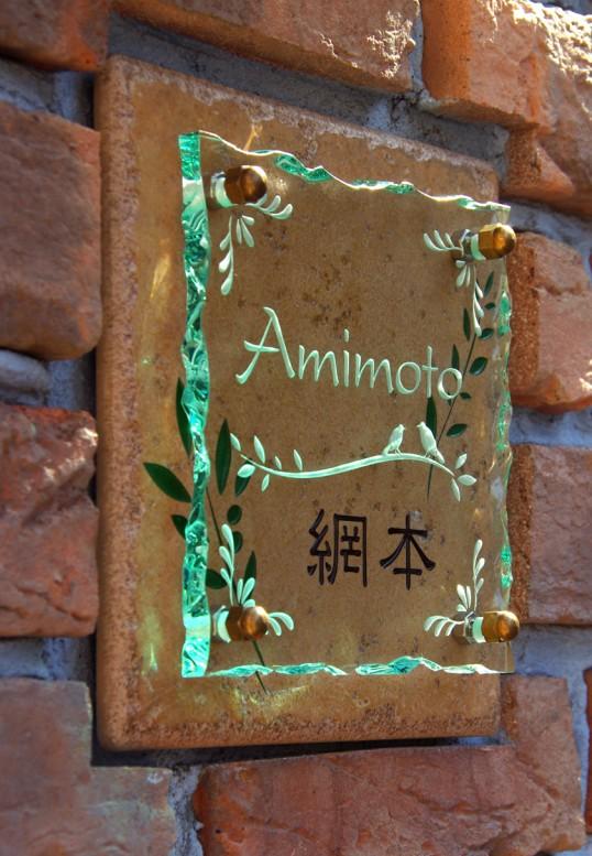 amimotoFS1