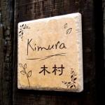 kimura1