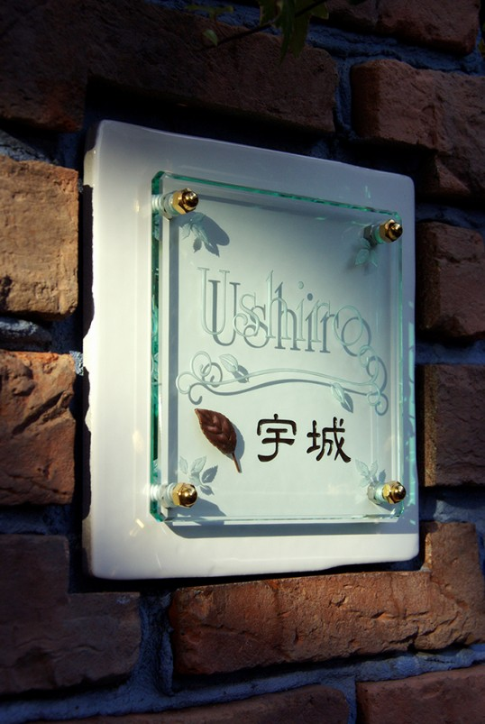 ushroFS