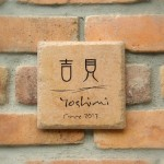 yoshimi1