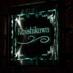 koishikawaFSLED
