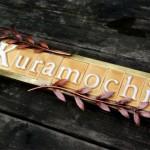 kuramochi1