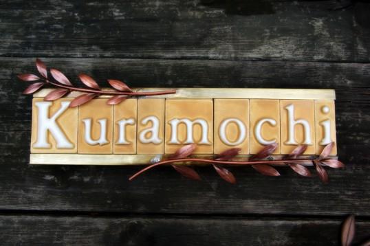 kuramochi2