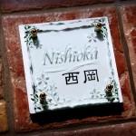 nishiokaFS