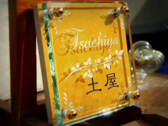 tsuchiya13X13