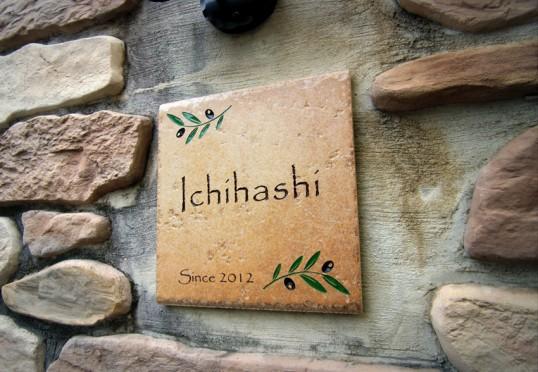 ichihashi3