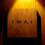 iwai3