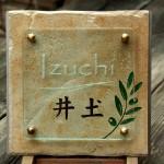 izuchi1