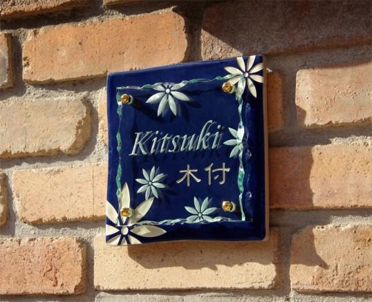kitsuki1