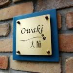 oowaki1