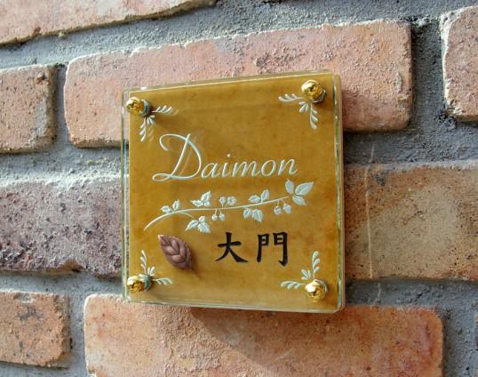 daimon13FS1