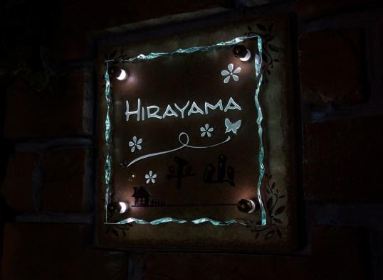 hirayamaFSLED1