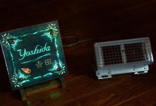 yoshidaFSLED4