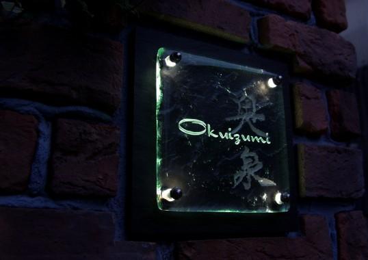 okuizumiFSLED5