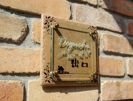 deguchiFS1