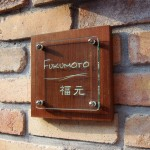 fukumotowood