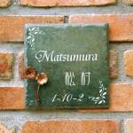 muramatsu1