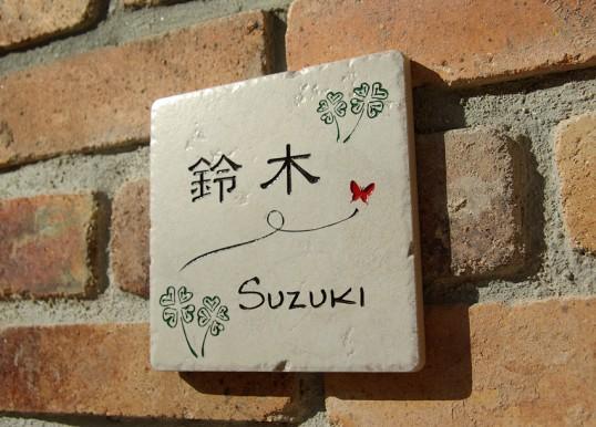 suzukiY