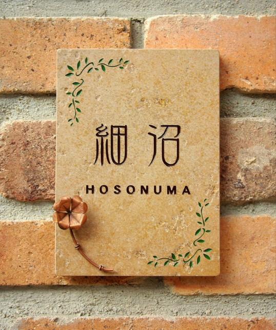 hosonuma2