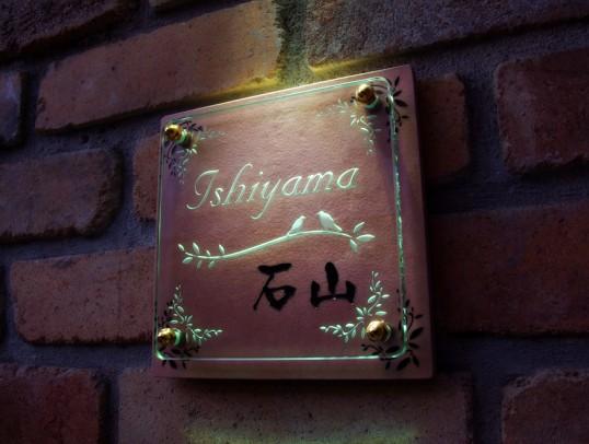 ishiyamaFS
