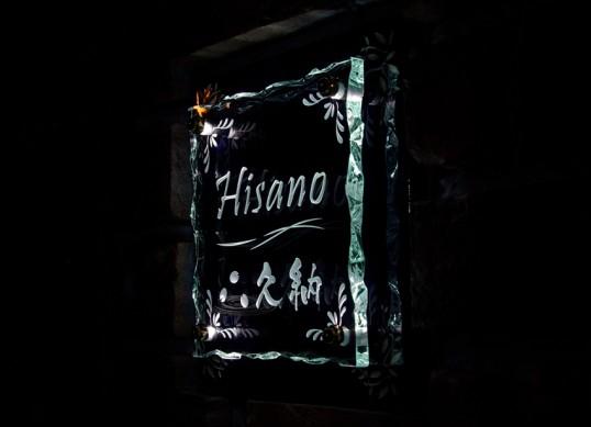 hisanouFS2