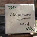 nakamuraS