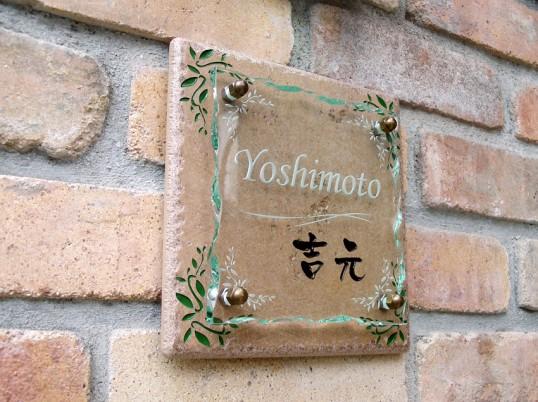 yoshimotoFS