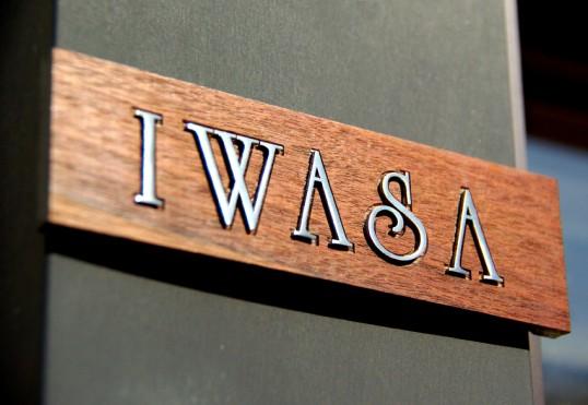 iwasa5