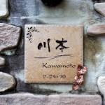 kawamoto3