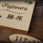 FujiwaraK