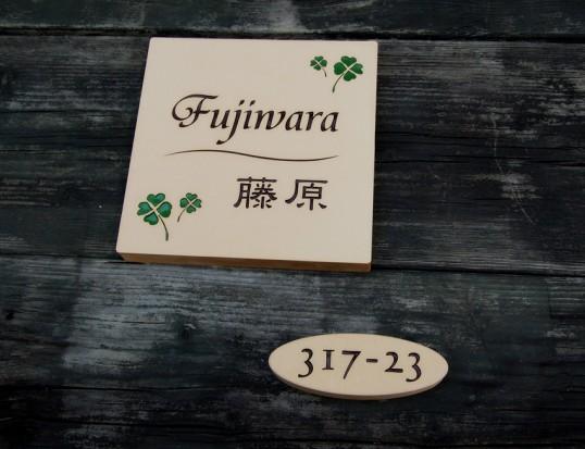 FujiwaraK1