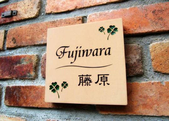 FujiwaraK4