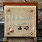 takahashi15
