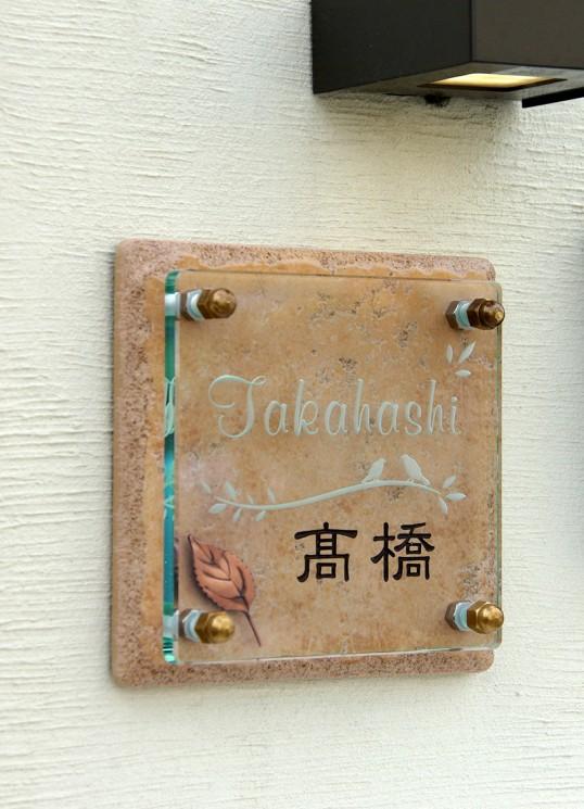 takahashi156