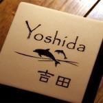 yoshidatera